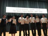 第17回太宰府市英語暗唱 - スピーチ大会「うめのみ杯」